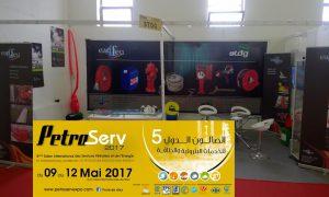 Eau& Feu au salon PETROSERV 2017  à SFAX